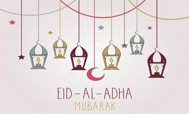 Eid-Mubarak (Gesegnetes Fest) zum Opferfest 2017